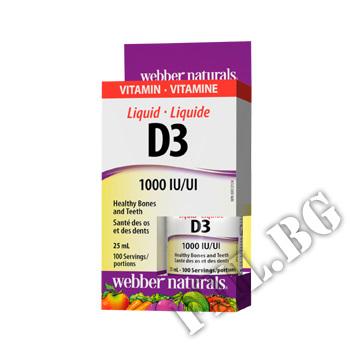 Съдържание » Цена » Прием »  Vitamin Liquid D3 1000 IU - 2x15ml