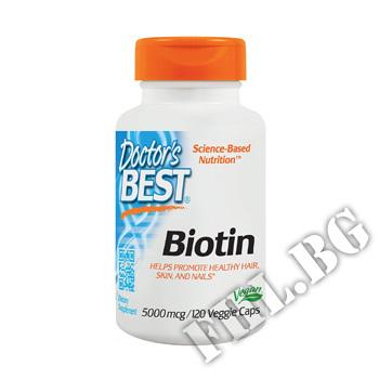 Съдържание » Цена » Прием » Biotin 5000 cmg - 120 Vcaps