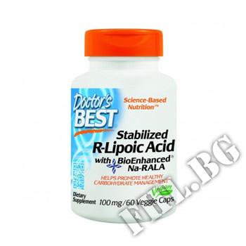 Действие на Стабилизирана R-липоева киселина, 100 mg - 60 капсули мнения.Най-ниска цена от Fhl.bg-хранителни добавки София