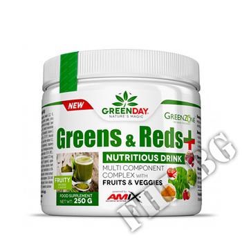 Действие на Greens & Reds+ - 250 g мнения.Най-ниска цена от Fhl.bg-хранителни добавки София