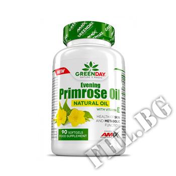 Съдържание » Цена » Прием » Evening Primrose Oil - 90 Softgels