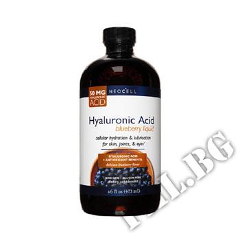 Съдържание » Цена » Прием » Hyaluronic Acid Blueberry Liquid 473 ml.