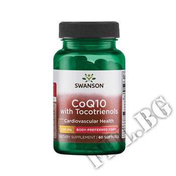 Съдържание » Цена » Прием »  CoQ10 with Tocotrienols 200 mg - 60softgels