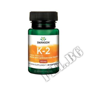 Съдържание » Цена » Прием » Vitamin K-2 100 mcg - 30softgels