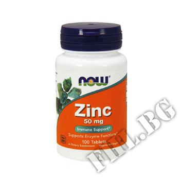 Съдържание » Цена » Прием »  Zinc Gluconate 50 mg - 100 таблетки