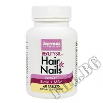 Съдържание » Цена » Прием » Beautysil Hair Nails