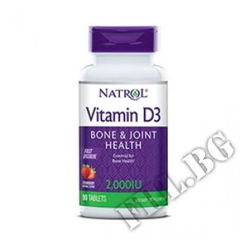 Действие на Vitamin D3 2,000 IU Fast Dissolve    мнения.Най-ниска цена от Fhl.bg-хранителни добавки София