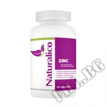 Съдържание » Цена » Прием »  Zink 50 mg 60caps
