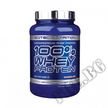 Действие на 100% Whey Protein 920gr мнения.Най-ниска цена от Fhl.bg-хранителни добавки София
