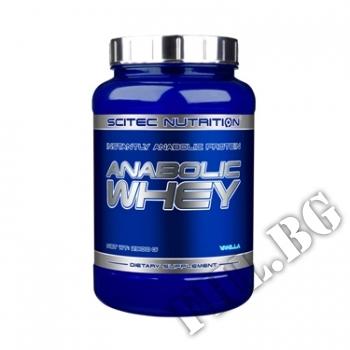 Действие на Anabolic Whey 2300 g мнения.Най-ниска цена от Fhl.bg-хранителни добавки София