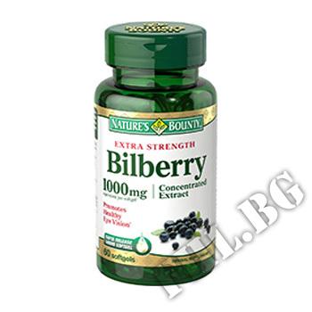 Действие на Bilberry extract Екстракт от боровинка мнения.Най-ниска цена от Fhl.bg-хранителни добавки София