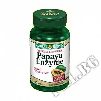 Действие на Ензим от Папая/Nature's Bounty Papaya Enzyme мнения.Най-ниска цена от Fhl.bg-хранителни добавки София