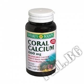 Действие на Coral Calcium мнения.Най-ниска цена от Fhl.bg-хранителни добавки София