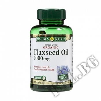 Съдържание » Цена » Прием » Ленено масло 1000 mg