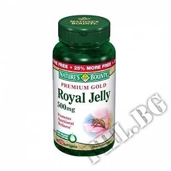 Действие на Пчелно млечице/Royal jelly мнения.Най-ниска цена от Fhl.bg-хранителни добавки София