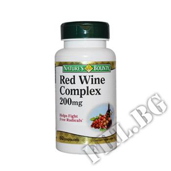 Действие на Червено вино екстракт/Red Wine Extract Nature's Bounty resveratrol мнения.Най-ниска цена от Fhl.bg-хранителни добавки София