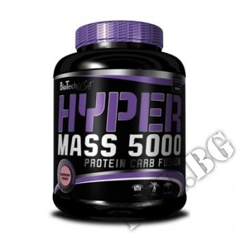 Действие на Hyper Mass 5000 5kg мнения.Най-ниска цена от Fhl.bg-хранителни добавки София