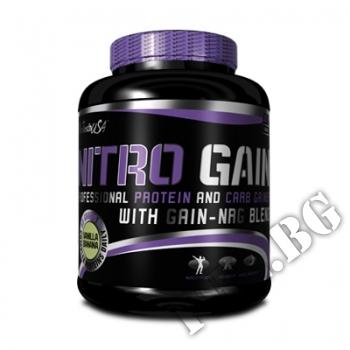 Съдържание » Цена » Прием » Nitro Gain 6800гр