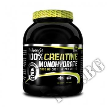 Действие на 100% Creatine Monohydrate 500gr мнения.Най-ниска цена от Fhl.bg-хранителни добавки София