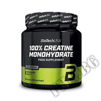 Съдържание » Цена » Прием » 100% Creatine Monohydrate 300gr