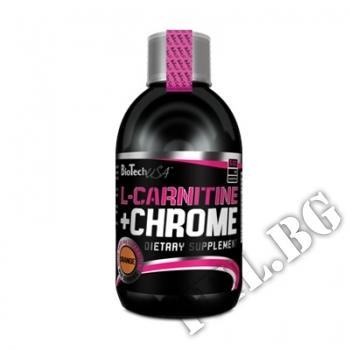 Действие на  L-Carnitine Liquid with Chrome мнения.Най-ниска цена от Fhl.bg-хранителни добавки София