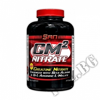 Действие на CM2 Nitrate  мнения.Най-ниска цена от Fhl.bg-хранителни добавки София