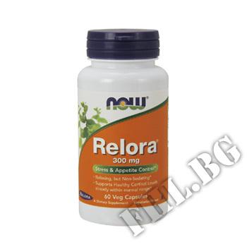 Действие на Relora 300 мг - 60 капсули мнения.Най-ниска цена от Fhl.bg-хранителни добавки София