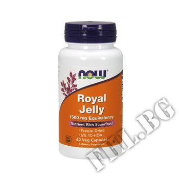 Съдържание » Цена » Прием » Royal Jelly 300 мг -ПЧЕЛНО МЛЕЧИЦЕ