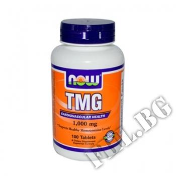 Действие на TMG 1000 мг - 100 таблетки мнения.Най-ниска цена от Fhl.bg-хранителни добавки София