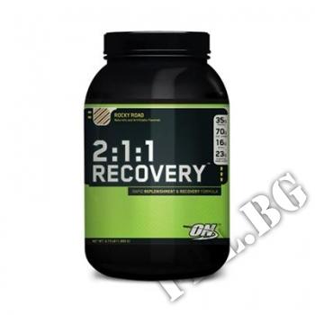 Съдържание » Цена » Прием » 2:1:1 Recovery - Шоколад 1.7 кг