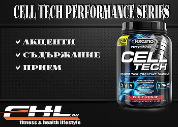 Performance Series Cell tech 3 lbs