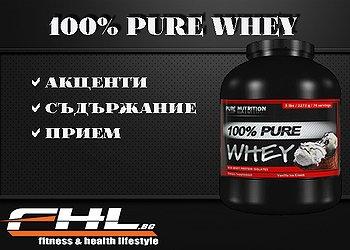PURE WHEY    100% Pure Whey-бисквитка със сметана