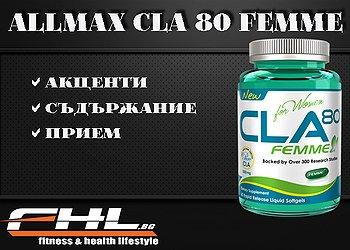Cla 80 femme линолова киселина
