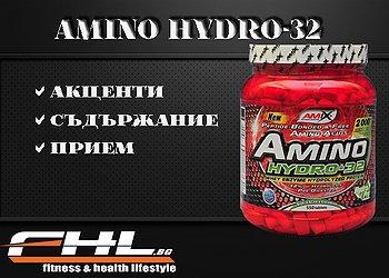 Amino HYDRO-32 250tab