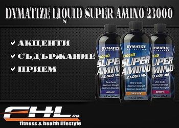 Liquid Super Amino 23000