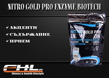 Nitro Gold Pro Enzy fusion 500g