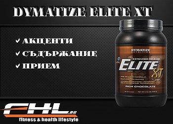 Elite XT 2lbs