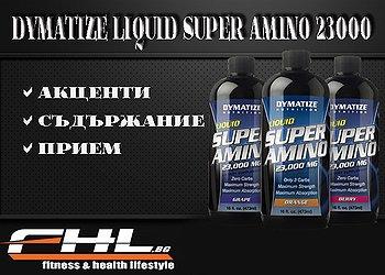 Liquid Super Amino 23000 473ml