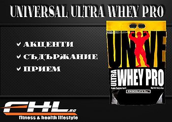 Ultra Whey Pro 10 lbs