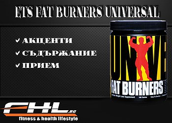 Ets fat burners 100tab