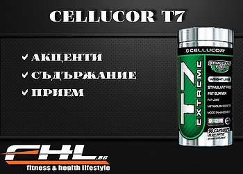 CELLUCOR T7