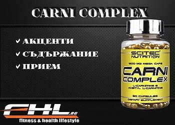 Carni Complex L-Carnitine
