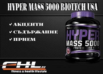 Hyper Mass 5000 5kg