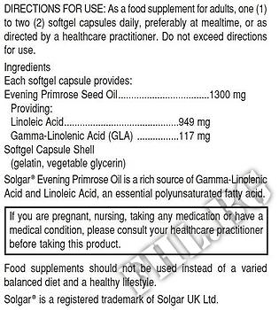 Съдържание » Дозировка » Прием » Как се пие » Evening Primrose Oil 1300 мг  » Solgar » Предменструален синдром