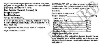 Съдържание » Дозировка » Прием » Как се пие » Solgar Flaxseed Oil 1250 mg Softgels » Solgar » Омега 3 Ленено масло