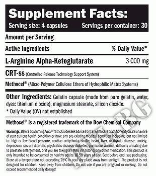 Съдържание » Дозировка » Прием » Как се пие » Nitric Oxide/Arginine Alpha-Ketoglutarate » AMIX » Азотни бустери