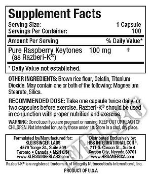 Съдържание » Дозировка » Прием » Как се пие » Raspberry Ketones  » Kleissinger labs » Малинови кетони