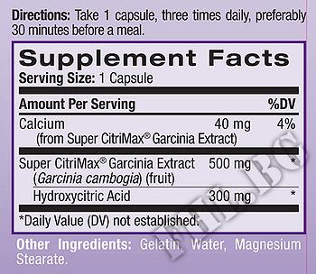 Съдържание » Дозировка » Прием » Как се пие » Pure Citrimax  » Natrol » Отслабване