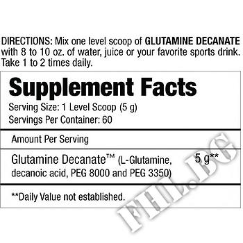 Съдържание » Дозировка » Прием » Как се пие »  Glutamine Decanate  » MuscleMeds » Глутамин