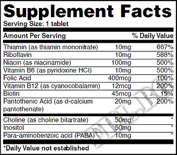 Съдържание » Дозировка » Прием » Как се пие » B-Basic 100 Tabs » Haya labs » Витамин B-Complex